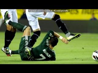 «Cristiano RONALDO 7» под музыку ★ Cristiano Ronaldo ❼ Real Madrid ★ – Любимая песня - Криштиану Роналду. Picrolla