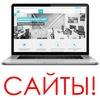 Готовые сайты на 1С-Битрикс