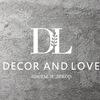 Decor&love-оформление свадеб, фотосессий