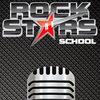 Музыкальная школа Rock Stars School Краснодар