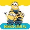 Minion-Land