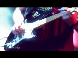 Рекорд Оркестр - Этот поезд в огне HD