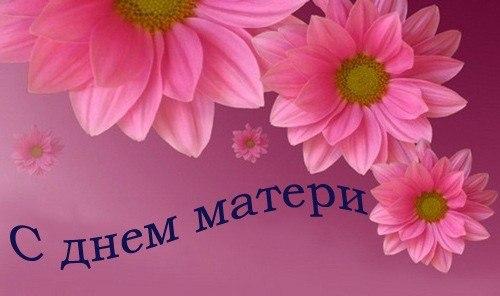 http://cs628029.vk.me/v628029971/dfd/8QSZpRACcSY.jpg