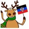 Подслушано Донецкие ВУЗы