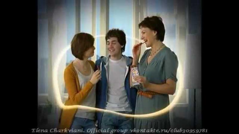 Реклама шоколада Россия. Щедрая душа. Очень молочный. Елена Чарквиани