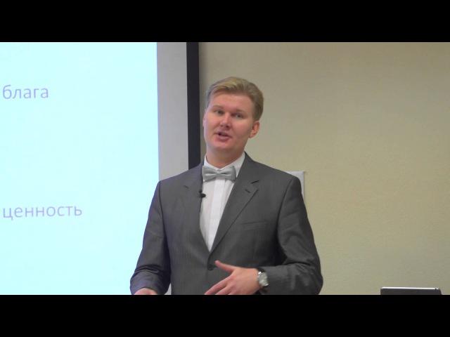 Тринадцатая лекция курса Ретроспектива экономической мысли (начало)