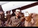Летим в Афган (Афганистан военные песни).flv
