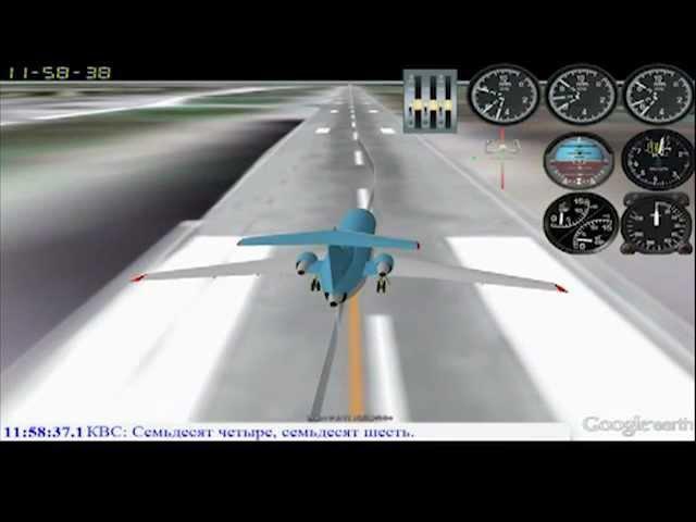 Полная расшифровка переговоров гибнущего Як-42