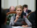 Юлія Тимошенко - зміни до Конституції тільки через референдум