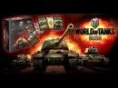 World of Tanks Rush настольная игра Правила игры Видео обзор