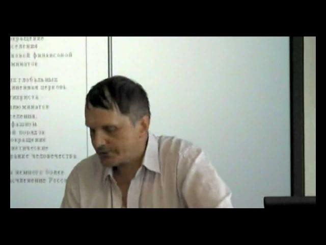 Безтопливные энергетические технологии (Салль Сергей)