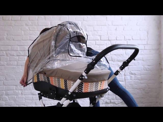 Indigo Camila Classic 2 в 1 видео обзор vasilechek.ru детская универсальная коляска 3 в 1 len Slaro