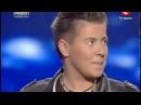 Украина мае талант 4 / Финал / Евгений Литвинкович