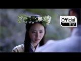 MV Lee Sang Gon(