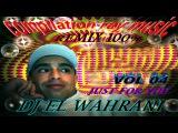 Cheb DiDou Sghir - MimTi (StyLe MaDaheT) remix 2016 dj el wahrani