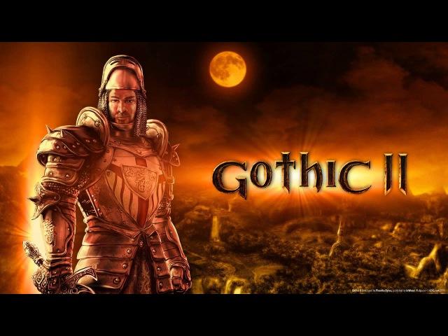 Gothic 2 Soundtrack (Full)