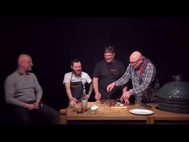 Big Green Egg: правильные стейки