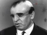Аркадий Райкин- Новогодний календарь 1965 года.