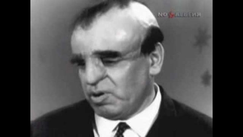 Аркадий Райкин Новогодний календарь 1965 года