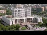КРЕМАТОРИЙ  Голый Парад (www.MollySTUDIO.ru)