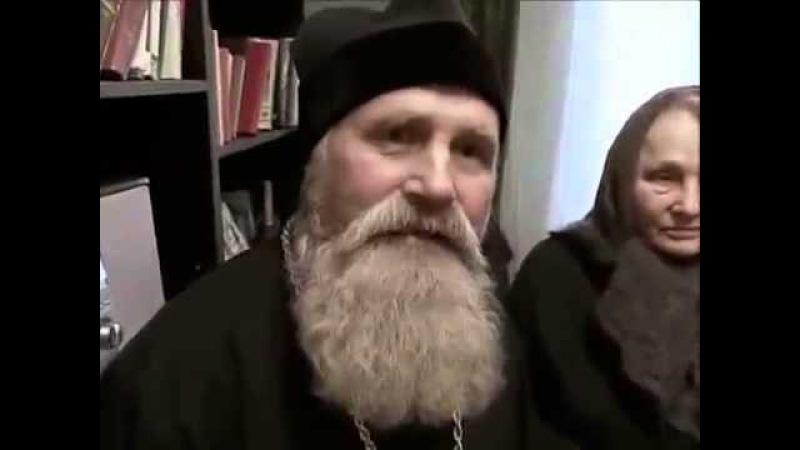 Православное мракобесие
