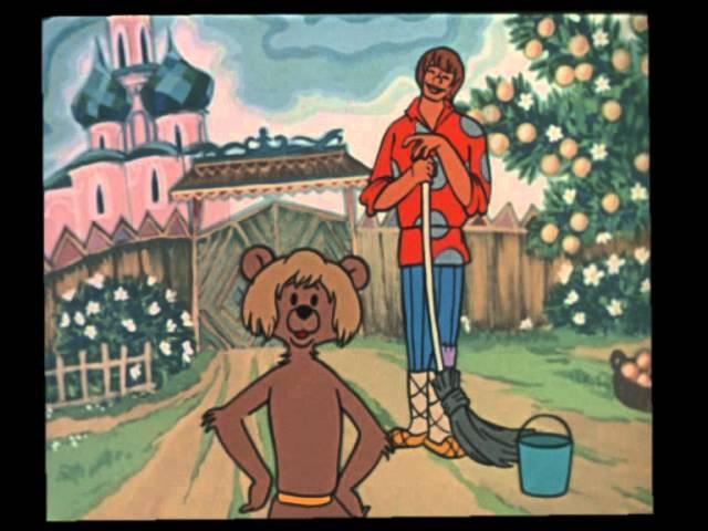 Сказки Пушкина - Сказка о попе и о работнике его Балде