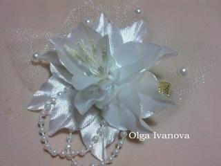 Цветок канзаши flower kanzashi - маленькая лилия Ч.2
