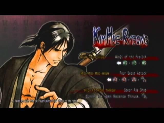 Samurai Shodown Sen [Xbox 360] | Story Mode with Kim Hae-Ryeong
