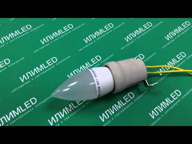 Светодиодная лампа ASD Е27 7,5W 3000K С37 свеча