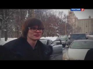 Мой трек на ТВ Россия 2 Denvil - Шамаич Душит