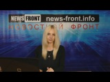 Новороссия. Сводка новостей Новороссии (События Ньюс Фронт)/ 02.10.2015 / Roundup News Front ENG SUB