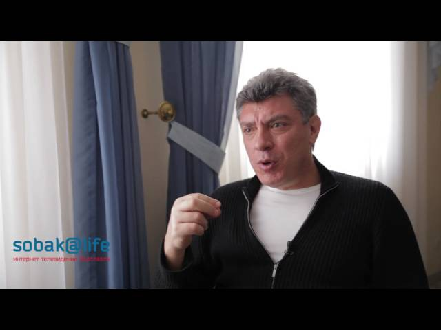 Очень жесткое интервью Бориса Немцова! Без цензуры!