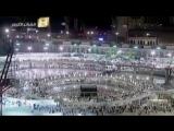 Курбан-Байрам, Мекка Мусульманские паломники на общей молитве в Мекке.
