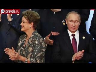 Саммит G20 в Турции: Владимир Путин в центре внимания