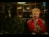 Борис Моисеев Трио Экспрессия - Учитель танцев (1988)