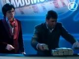 Пародия на шоу Десять миллионов с Максимом Галкином