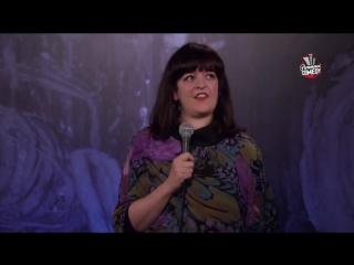 Вечер альтернативной комедии / The Alternative Comedy Experience (2 сезон 6 серия)