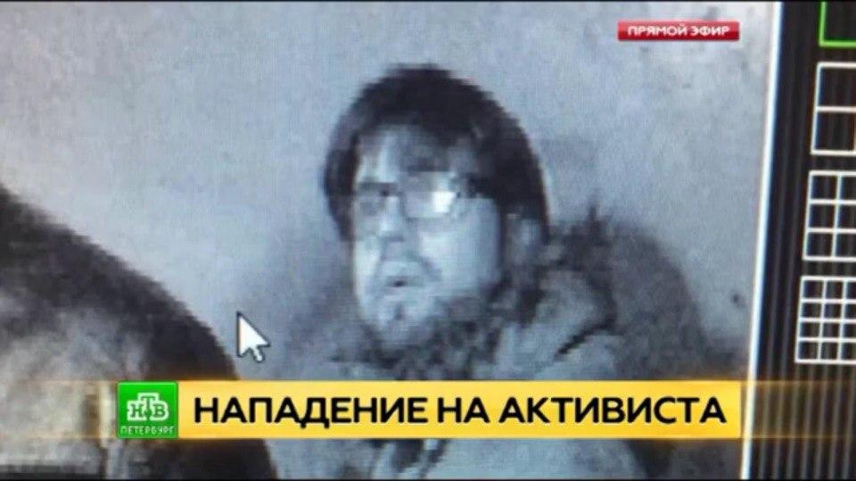 Кто напал на защитника автомобилистов Александр Холодова