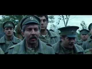 """""""БатальонЪ"""" (2015) - Погоны"""