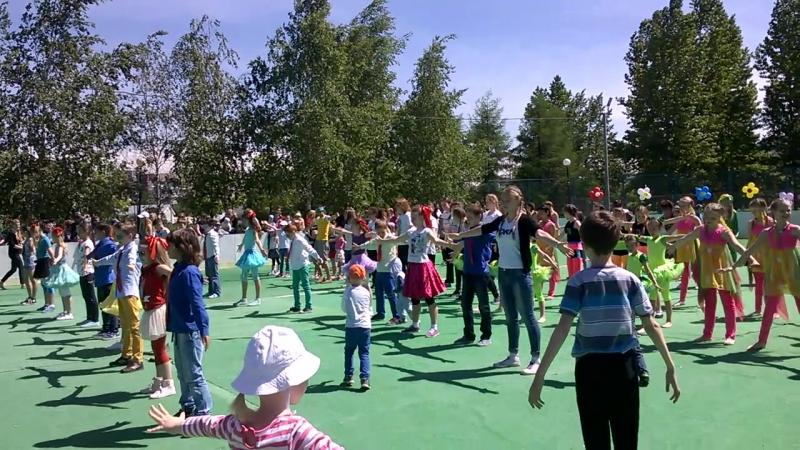 Флэшмоб день защиты детей 1 июня 2015 Южное Бутово