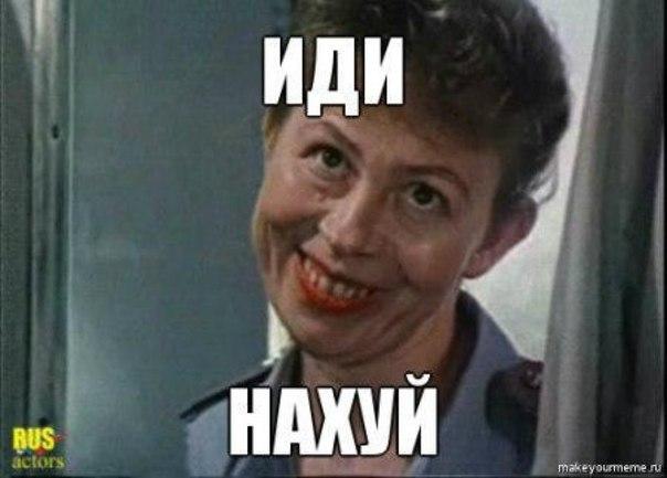 trans-bolshoy-zad