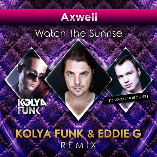 Axwell - Watch The Sunrise (Kolya Funk & Eddie G Remix)
