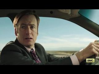 Лучше звоните Солу. Новый промо-ролик 2-го сезона сериала.