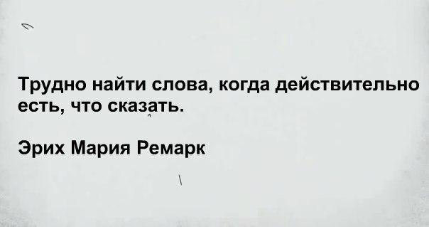 Іра Сушко | Тернополь