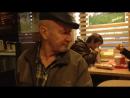 Дед Бом Бом в Макдональдсе рассказывает анекдот