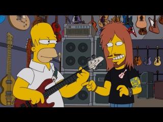 Гомер Симпсон покупает бас