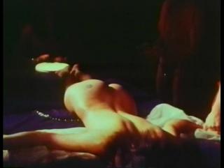 Тhe Night of Submission (1976) [000001222] Порка в кино