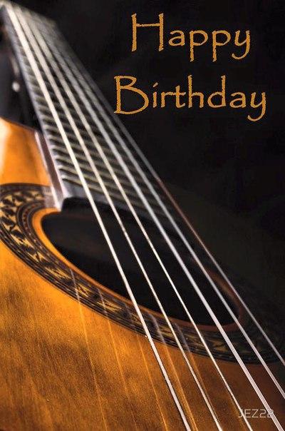 картинки с днем рождения гитаристу