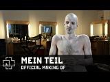 Rammstein - Mein Teil Official Making Of