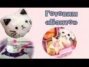 Готовим Бэнто/ Neko Sakura / 猫チェリー弁当
